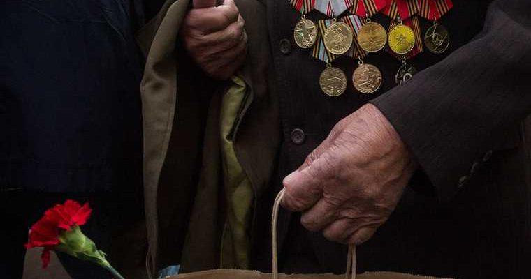 выплаты ветераны Амурская область Пенсионный фонд вернуть