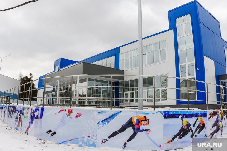 Строительство регионального центра шорт-трека. Челябинск