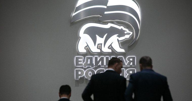 Медведев подвести итоги праймериз Единая Россия