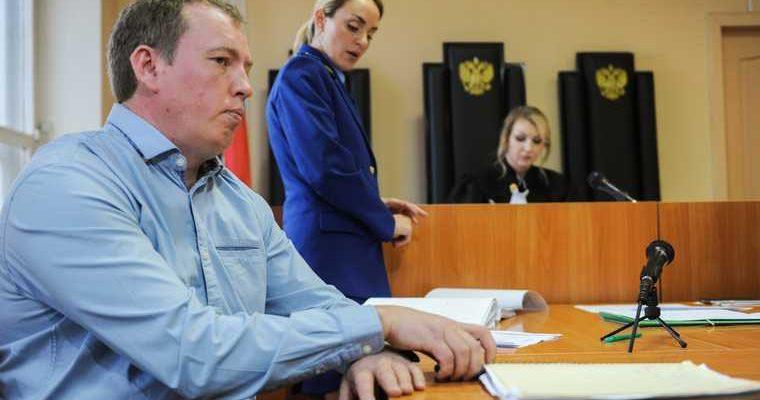 Севастьянов приговор Челябинск