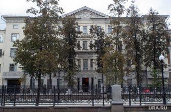 Вспышка коронавируса ГУ МВД по Свердловской области