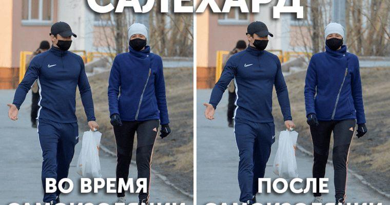 Тазовская ЦРБ проверки