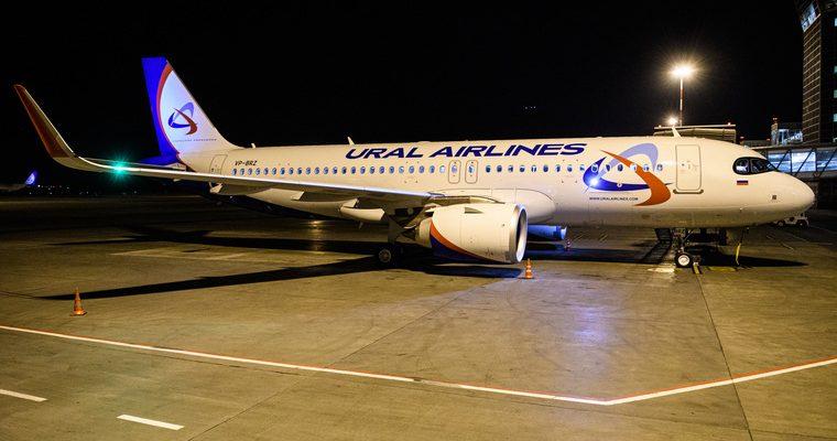 Уральские авиалинии билеты возврат проблемы подробности