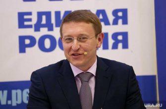 дмитрий махонин пермский край