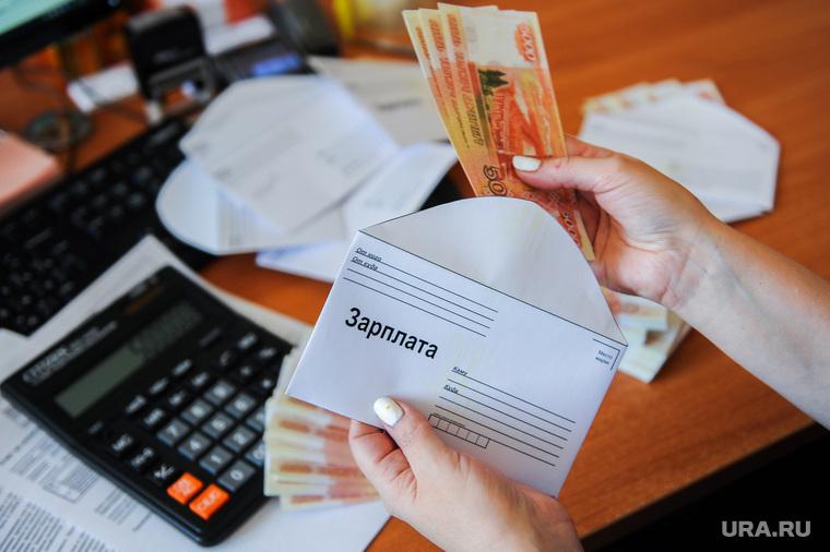 Новости кризиса 1 июня: новые правила использования маткапитала, соцвыплаты стали неприкосновенными, домохозяйкам обещают пособия