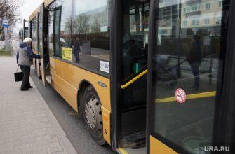 транспортная реформа в перми