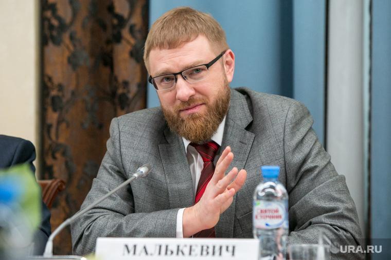 Круглый стол в Общественной Палате РФ. Москва