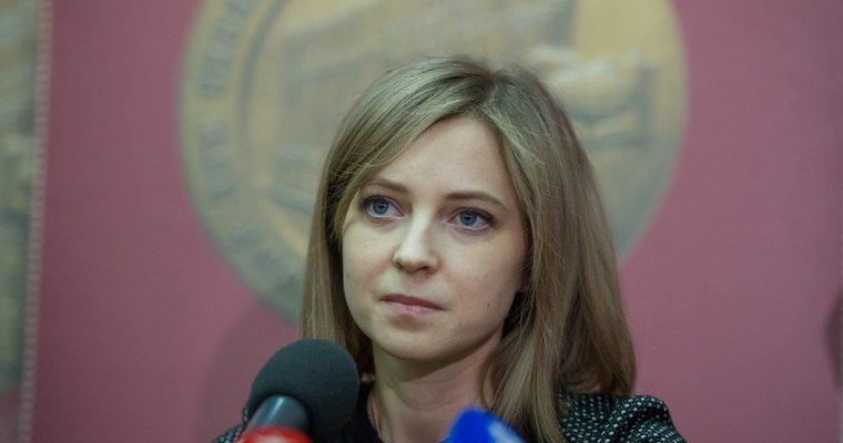 Наталья Поклонская ответила журналисту смерть россиянам