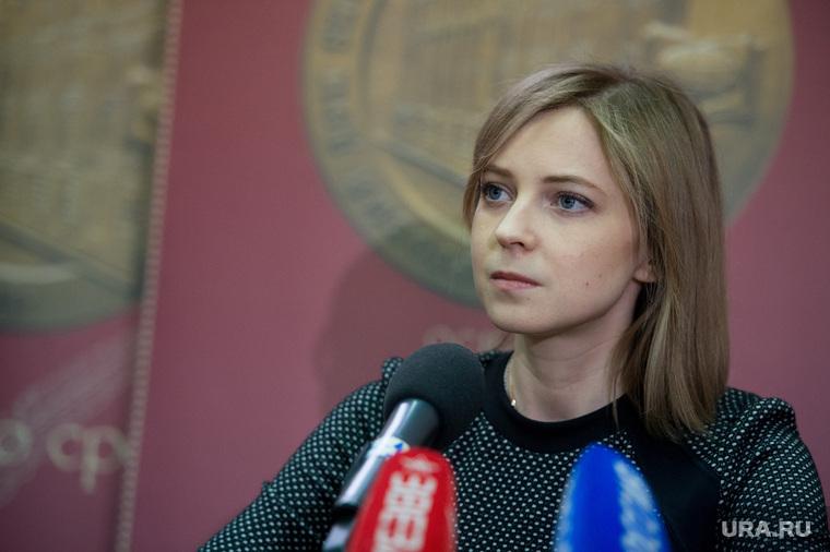 Поклонская предупредила ООН о возможной катастрофе в Крыму