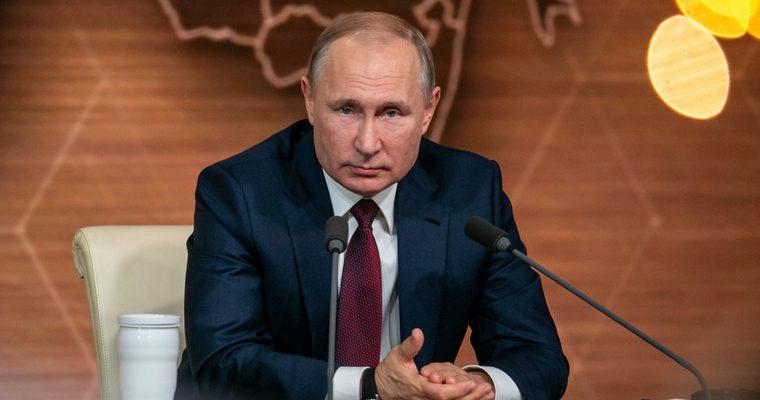 голосование Конституция Россия новости