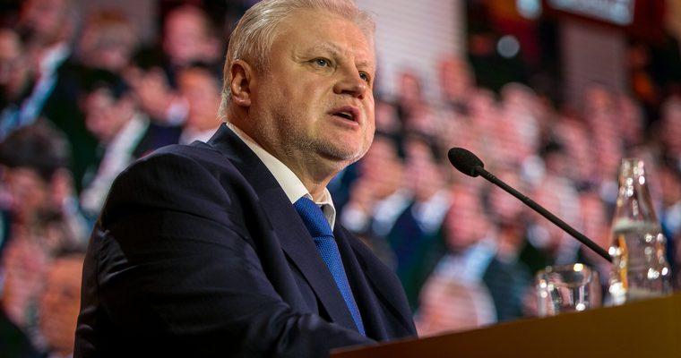 Миронов Справедливая Россия реформа здравоохранение ФОМС Роспотребнадзор предложения