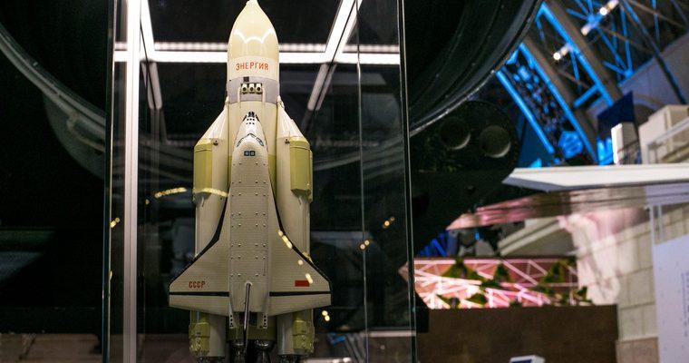 Роскосмос испытания ракет 2020