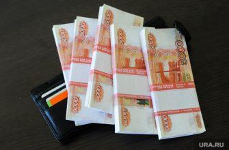 Правительство Югры подарят деньги выпускникам