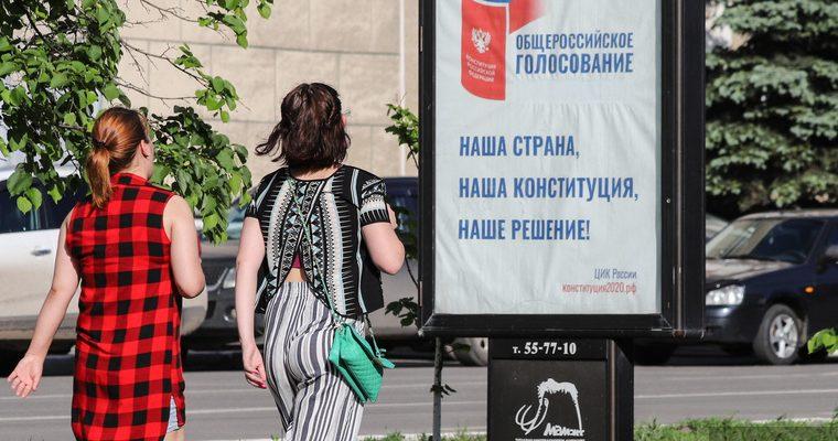 коронавирус Конституция Песков