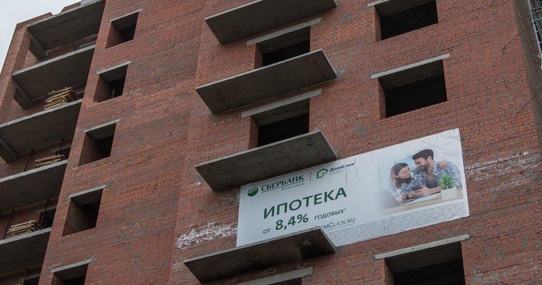 депутаты Госдумы изменения маткапитал ипотека кредит