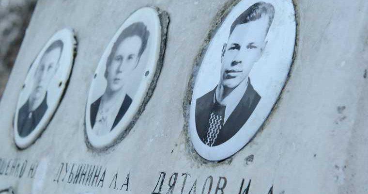 Адвокат фонд Дятлова версия гибели