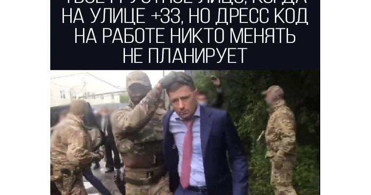 Правительство ХМАО департамент здравоохранения Добровольский