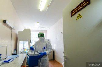 коронавирус в Пермском крае последние новости 14 июля