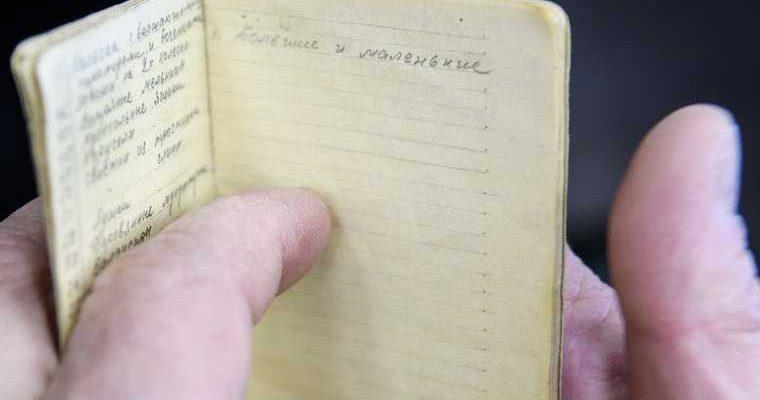 Соколов дневник Ещенко
