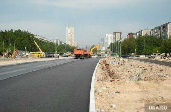 строительство дорога трасса