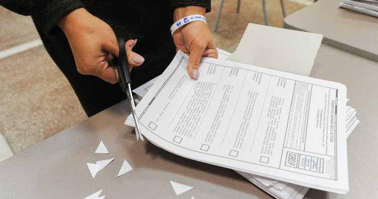 изменение выборов голосование
