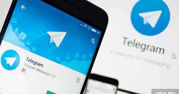 в даркнете оказались номера телефонов пользователей Telegram