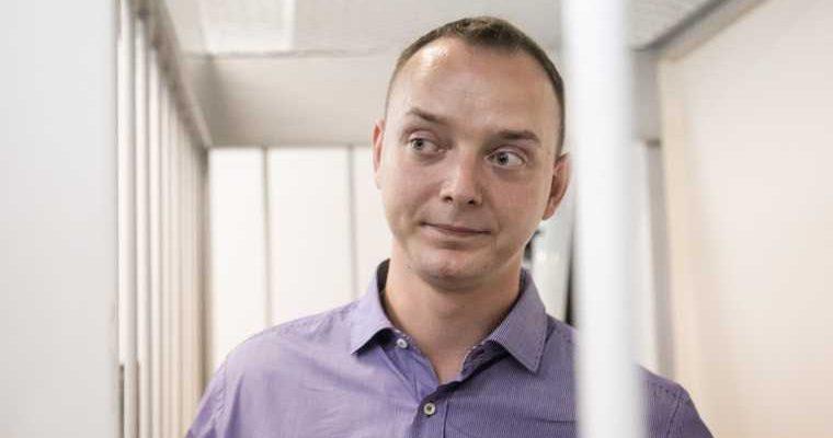 представитель Путина отказался комментировать дело Сафронова