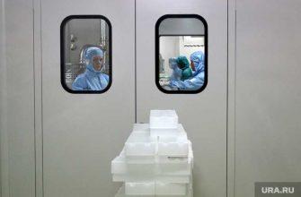 ВОЗ испытания лекарства коронавирус