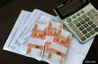 неподтвержденные доходы отдадут пенсионерам