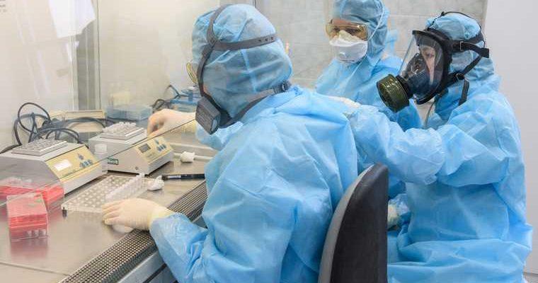 Компания «Роснефть-Охрана-Югра» сотрудники массовое заболевание коронавирус