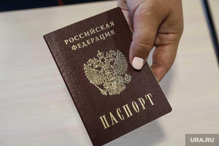 паспорт Россия Беларусь