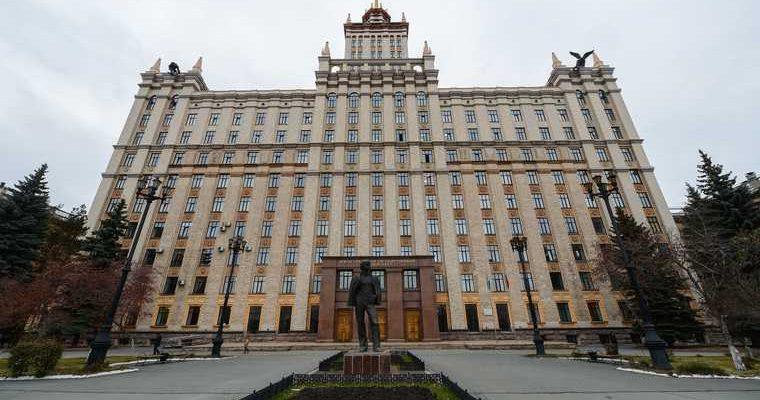 вузы челябинская область 1 сентября