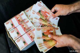 Челябинск священник иерей Владимир Панарин взятки коррупция Бог простит видео