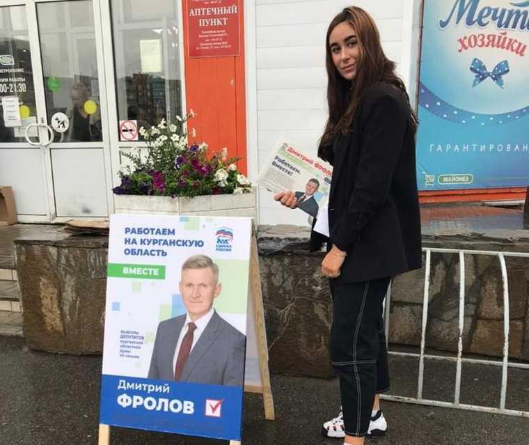 Дочь курганского депутата зарабатывает на кампании отца. ФОТО