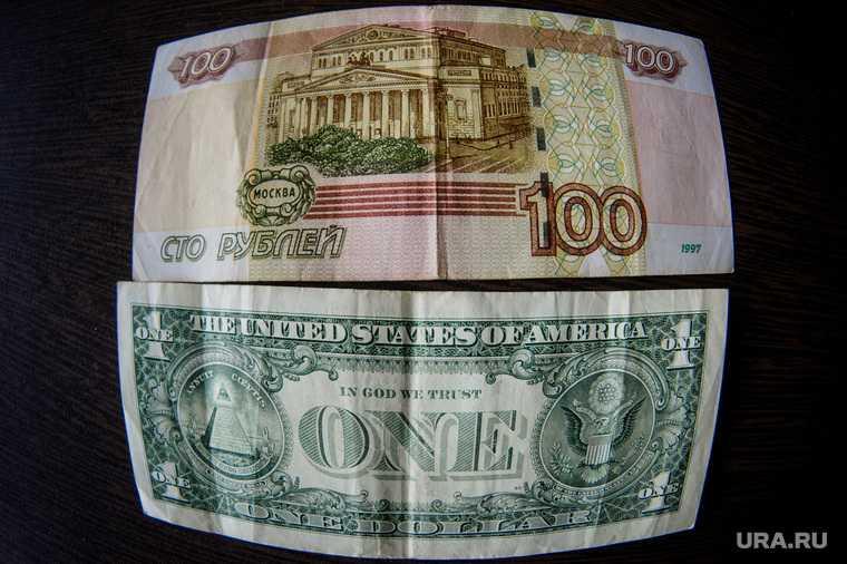 валютные вклады выгода курс доллар евро
