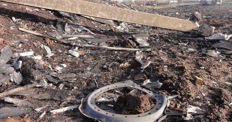 авиакатастрофа малайзийский боинг Украина