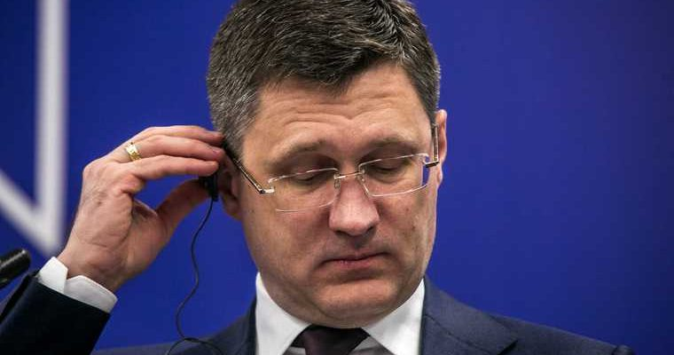 министр заболел коронавирусом