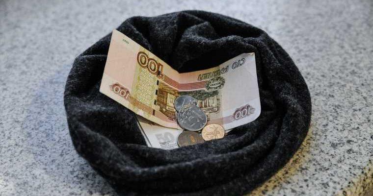 Минтруд 11 468 рублей прожитточный минимум