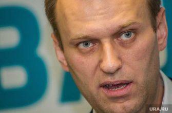 немецкие врачи подтвердили отравление Навального