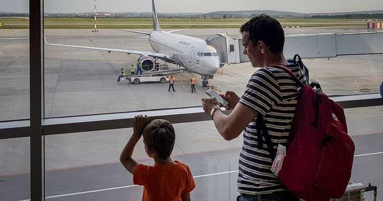 самолеты. отпуск
