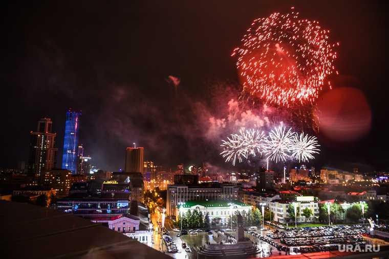 День города (НЕОБРАБОТАННЫЕ). Екатеринбург