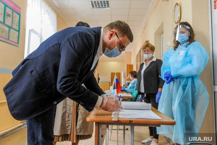 выборя явка голосоване три дня выборы регионы выборы Госдума