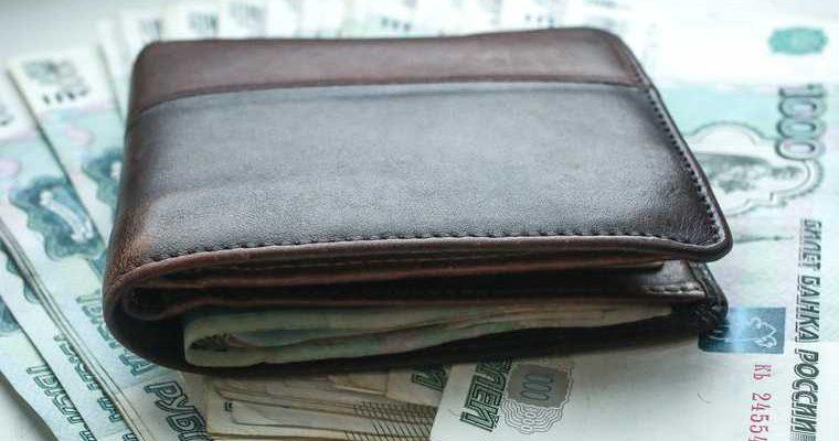 экономика рубль как спасти деньги от мошенников