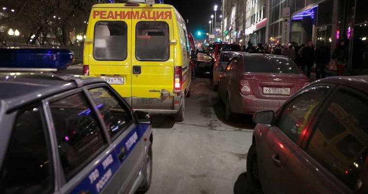 Екатеринбург взрыв газовый баллон эвакуция звонок Москва