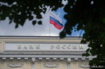 банк России судебный иск к экс-председателю правительства Пермского края
