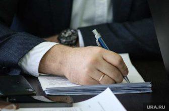 формирование резерва управленческих кадров департамент имущества ЯНАО