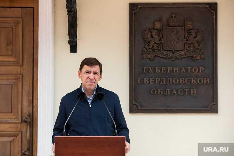 Центр управления регионом Свердловской области