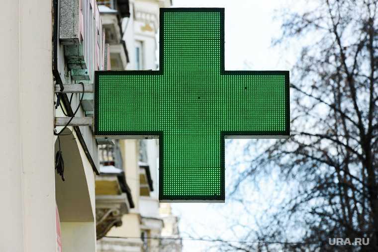 корвалол опасность кардиолог фенобарбитал запрещены другие страны