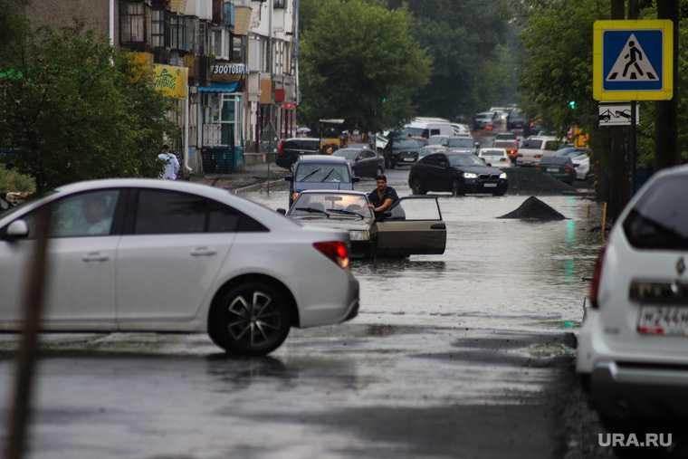 дожди в Кургане
