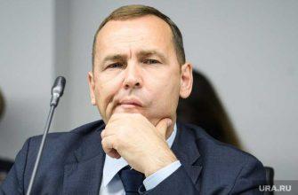 покушение губернатор Курганская область фейк или правда